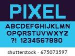 pixel retro font video computer ...   Shutterstock .eps vector #675073597