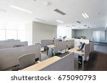 interior of modern office | Shutterstock . vector #675090793