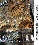 istanbul   jul 2017  inside the ... | Shutterstock . vector #675098497