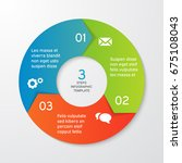circle arrows for infographics. ... | Shutterstock .eps vector #675108043