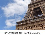 close up o eiffel tower against ... | Shutterstock . vector #675126193
