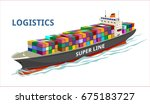 cargo ship transportation... | Shutterstock .eps vector #675183727