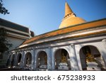 phra pathom chedi temple in... | Shutterstock . vector #675238933
