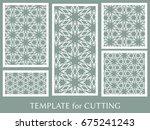 decorative panels set for laser ... | Shutterstock .eps vector #675241243