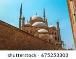 the mohammad ali mosque at... | Shutterstock . vector #675253303