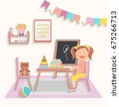 illustration of preschool kid...   Shutterstock .eps vector #675266713