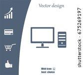 the computer icon. pc symbol.  | Shutterstock .eps vector #675269197