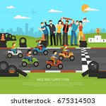 race kids competition drive... | Shutterstock .eps vector #675314503