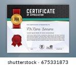 multipurpose modern... | Shutterstock .eps vector #675331873