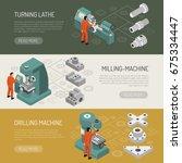 heavy industry equipment 3... | Shutterstock .eps vector #675334447
