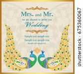 wedding invitation or card with ...   Shutterstock .eps vector #675360067