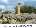 the archaeological site of... | Shutterstock . vector #675363277
