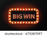 vector retro neon billboard for ... | Shutterstock .eps vector #675387097