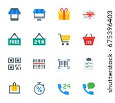 miscellaneous shopping icons  ... | Shutterstock .eps vector #675396403