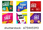 sale banners template collection | Shutterstock .eps vector #675445393