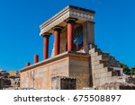minoan palace at knossos on... | Shutterstock . vector #675508897