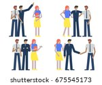 set of business team . vector... | Shutterstock .eps vector #675545173