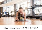 front view of a young fit woman ... | Shutterstock . vector #675547837