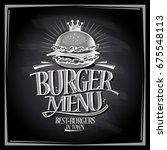 burger menu chalkboard design ... | Shutterstock .eps vector #675548113