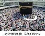 mecca  saudi arabia   february... | Shutterstock . vector #675550447