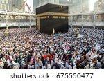 mecca  saudi arabia   february... | Shutterstock . vector #675550477
