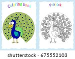 coloring book page for... | Shutterstock .eps vector #675552103