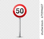 road red signs collection... | Shutterstock .eps vector #675594637
