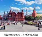 moscow  russia   june 20  2017  ... | Shutterstock . vector #675596683