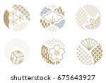 japanese pattern vector. gold... | Shutterstock .eps vector #675643927