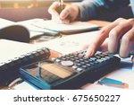 close up woman hand pressing... | Shutterstock . vector #675650227