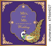 wedding invitation or card with ... | Shutterstock .eps vector #675664027