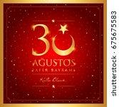 30 agustos | Shutterstock .eps vector #675675583