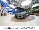 beijing   june 7  2017 ... | Shutterstock . vector #675726613
