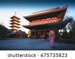 japanese woman walking to... | Shutterstock . vector #675735823
