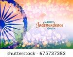 indian national flag colour... | Shutterstock .eps vector #675737383