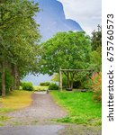 recreation area. summer... | Shutterstock . vector #675760573