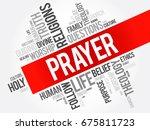 prayer word cloud collage ... | Shutterstock . vector #675811723