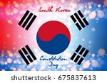 constitution day in south korea ... | Shutterstock .eps vector #675837613