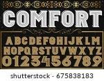 vintage font alphabet vector... | Shutterstock .eps vector #675838183