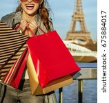 get your bags ready for the... | Shutterstock . vector #675884017
