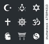 vector set of religion icons. | Shutterstock .eps vector #675894313