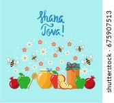 rosh hashana jewish new year... | Shutterstock .eps vector #675907513