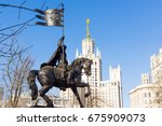 russia  moscow  april 2014   a... | Shutterstock . vector #675909073