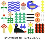 isolated vector set fun pattern ... | Shutterstock .eps vector #675928777