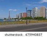 sight of 15th arrondissement of ... | Shutterstock . vector #675940837
