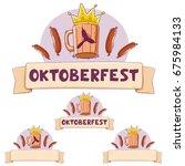 holiday octoberfest  beer mug ... | Shutterstock .eps vector #675984133