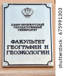 Small photo of SAINT-PETERSBURG, RUSSIA - JUNE 5, 2013 - Tablet. Translation: Faculty of Geography and Geoecology of St. Petersburg State University, Russia