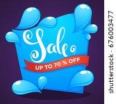 season sale  shine water drop... | Shutterstock .eps vector #676003477