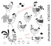 vector images of chickens  hens ... | Shutterstock .eps vector #676013503