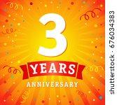 3 years anniversary logo... | Shutterstock .eps vector #676034383